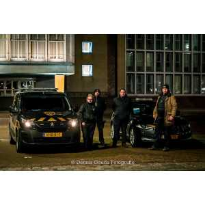 beveiliging_Amsterdam_Holland Security Services_1.jpg