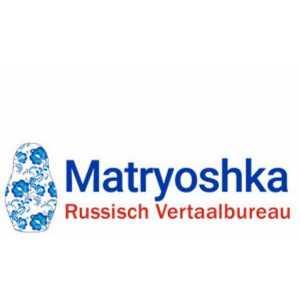 Russ. Vertaalbureau Matryoshka (Russisch vertaalbureau Matryoshka, beëdigd vertaler/tolk Russisch, Присяжный переводчик/перевод .jpg