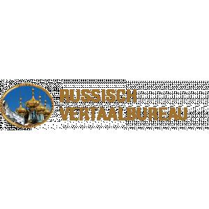 RUSSISCH TOLK EN VERTAALBUREAU MARIA.jpg