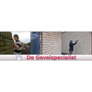 De Gevelspecialist V.O.F. voegwerken Vught Den Bosch Eindhoven.jpg