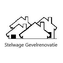 gevelrenovatie_Bergen op Zoom_Voegbedrijf Stelwage Gevelrenovatie_1.jpg
